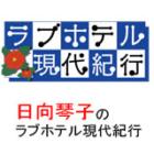 news-image20200106