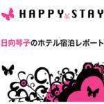 happystayLogo